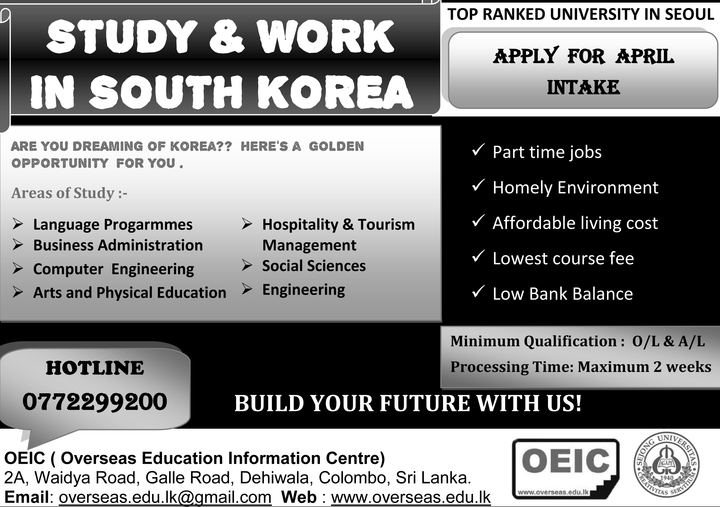 Oeic Overseas Education Information Centre